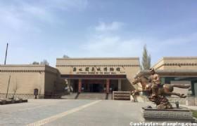 Jiayuguan Great Wall Museum 1