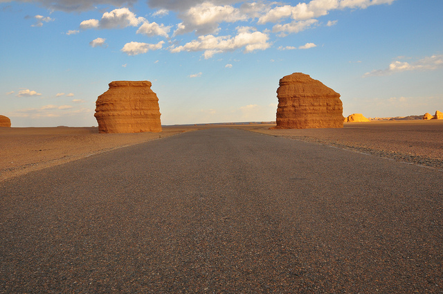 13-Day China Silk Road Tour from Xian