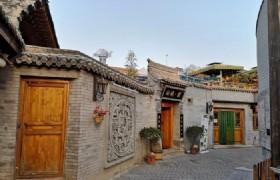 Bafang Shisanxiang2