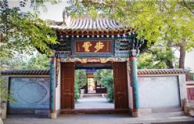 Wuwei Leitai Han Tombs 1