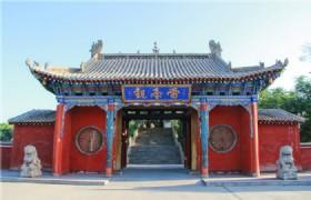 Wuwei Leitai Han Tombs 2