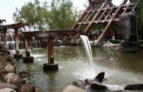 Waterwheel Garden 2