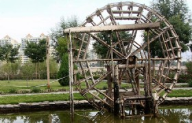 Waterwheel Garden 3