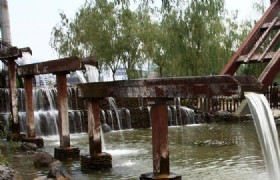 Waterwheel Garden 4