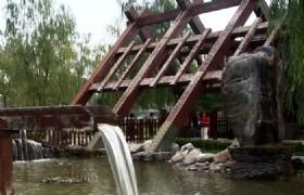 Waterwheel Garden 5