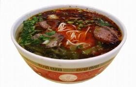 Lanzhou Lamian 1
