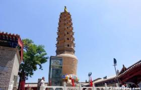 Lanzhou White Pagoda Park 1