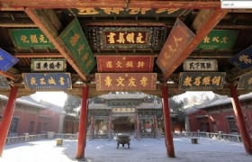 wuwei Confucious Temple