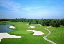 Meishi Golf Club 2