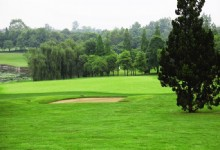 Sichuan International Golf Club