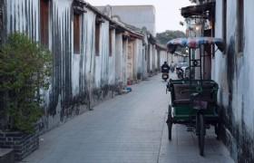 Jiadi Street 2