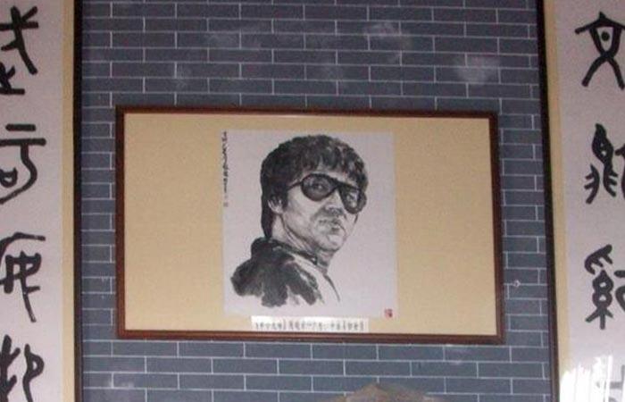 Bruce Lee Ancestral Home