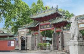 Foshan Ancestral Temple 2