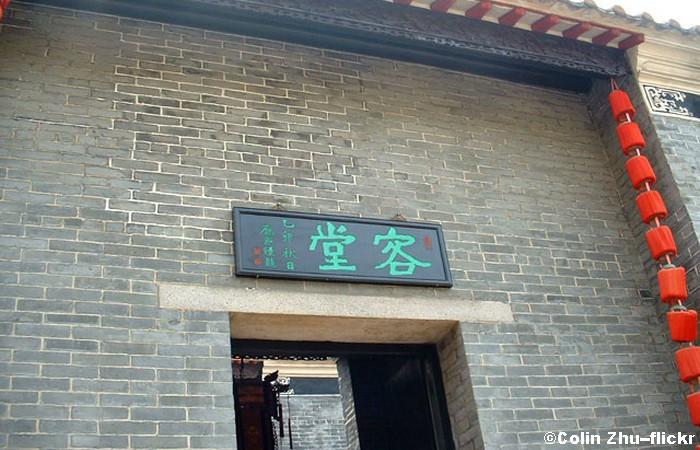Liang Garden