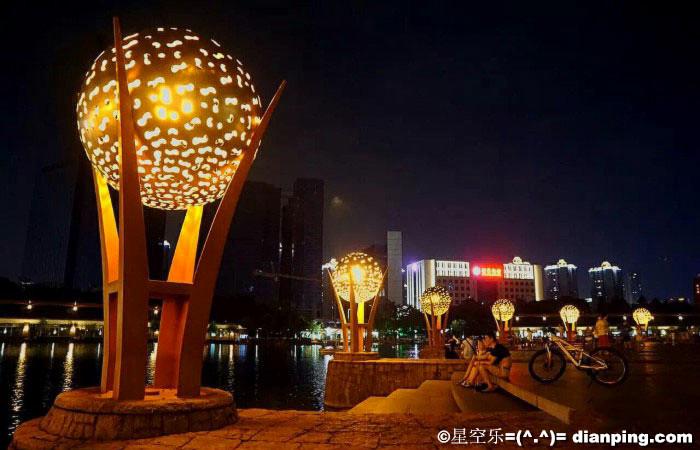 Qiandenghu Park