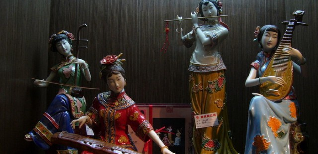 Shiwan Ceramics Factory