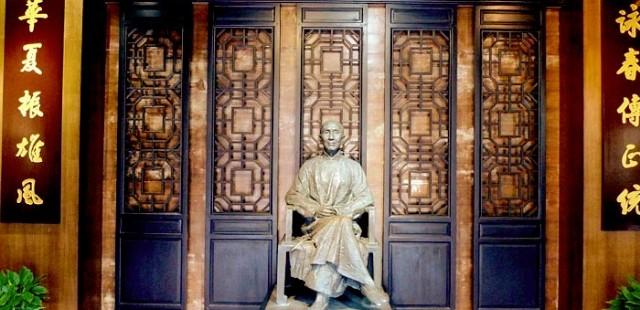 Yip Man Memorial Hall
