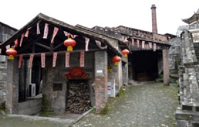 Ancient_Nanfeng_Kiln
