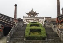 Ancient Nanfeng Kiln