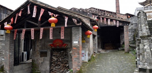 Ancient Nanfeng Kiln