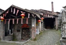 ancient nanfeng kiln 2