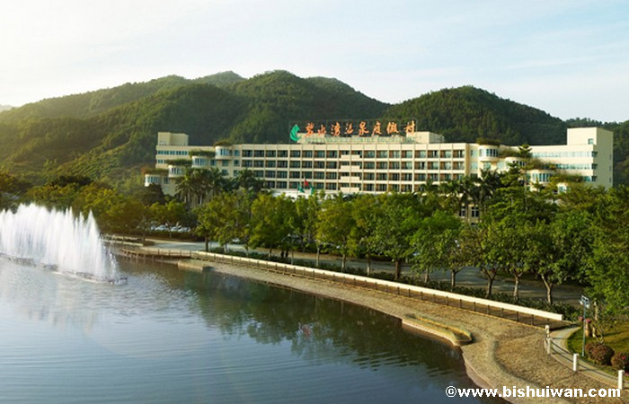 Bishuiwan Hot Spring Resort