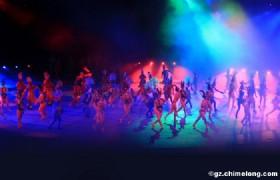 Chimelong International Circus