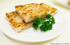 Dim Sum Fried Turnip Cake