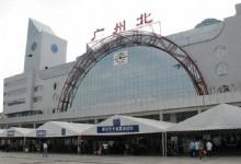 Guangzhou North