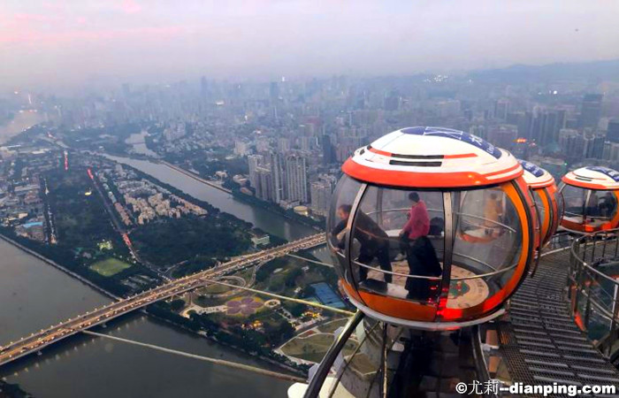 Canton Tower Bubble Tram