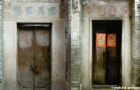 Hengsha Shuxiang Street