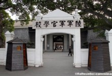 Huangpu Military Academy Tour