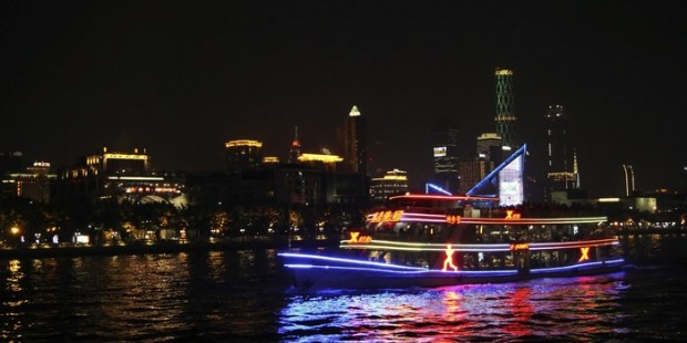 Pearl River Night Cruise