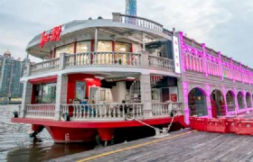 Pearl River Red Cruise Guangzhou 001