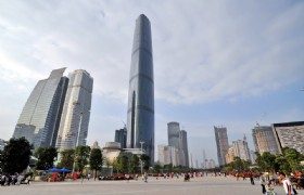 New Guangzhou City 1 Day Tour