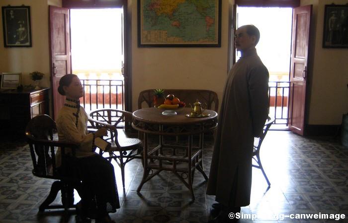 The Museum of Generalissimo Sun Yat-sen Mansion