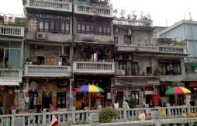 Xiguan House