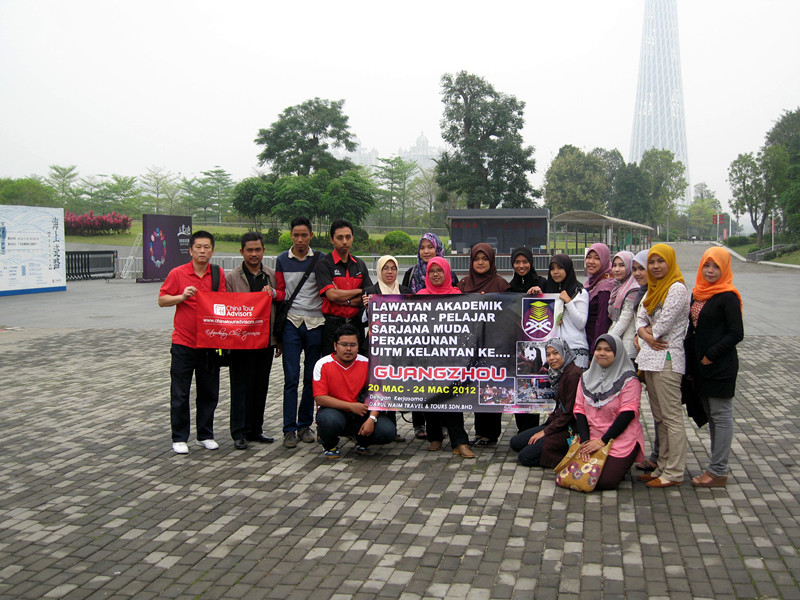 5 Days Guangzhou and Guilin Muslim Tour