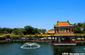 Guangzhou Panyu Baomo Park