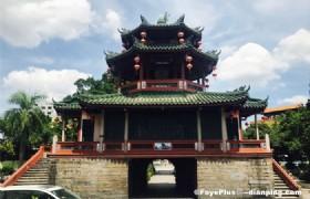 Jinxian Gate