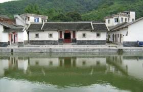 Hakkas enclose dragon house 3