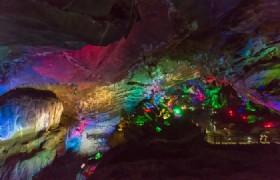 Qingyuan Cave