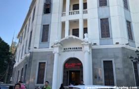 Shantou Port Opening Culture Museum