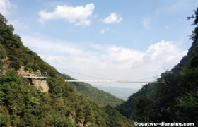 Glass Bridge (2)