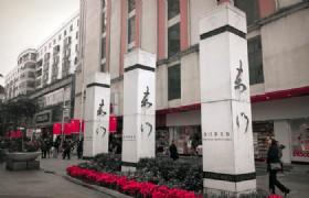 Shenzhen Dongmen Pedestrian Street 8