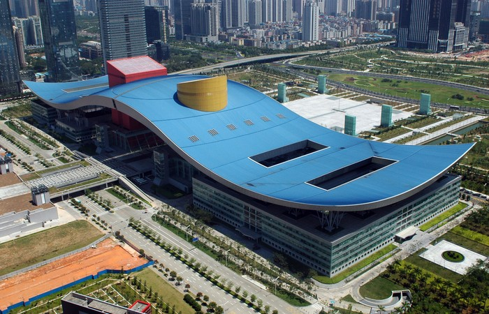 Shenzhen Citizen Center