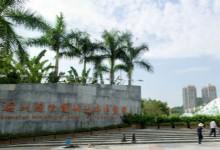 Shenzhen Garden Expo
