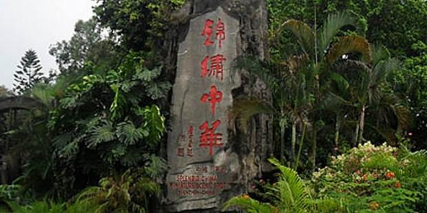 Splendid China and Chinese Folk Cultural Village