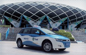 BYD Electric power car
