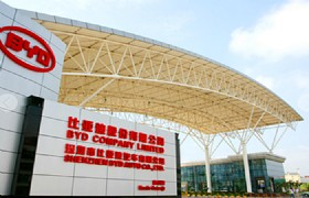 Shenzhen BYD Factory Entrance